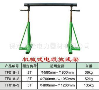 卧式电缆防线架